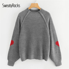 SweatyRocks Grey Knit Autumn Sweater Heart Insert Raglan Sleeve Women Jumper Long Sleeve Pullover Clothes 2018 Womens Sweaters(China)