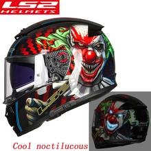 LS2 FF390 original full face Motocycle helmet KPA Breaker Chrome-plated Pinlock Anti-fog System ECE approval