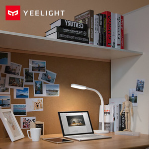 Image 5 - Original Yeelight Mijia LED Desk Lamp 5W Smart Folding Touch Adjust Reading Table Lamp Brightness Adjustable Lights