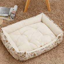 Warming Dog Bed Pet House Soft Suede Nest Fall and Winter Warm Kennel For Cat Puppy Plus size