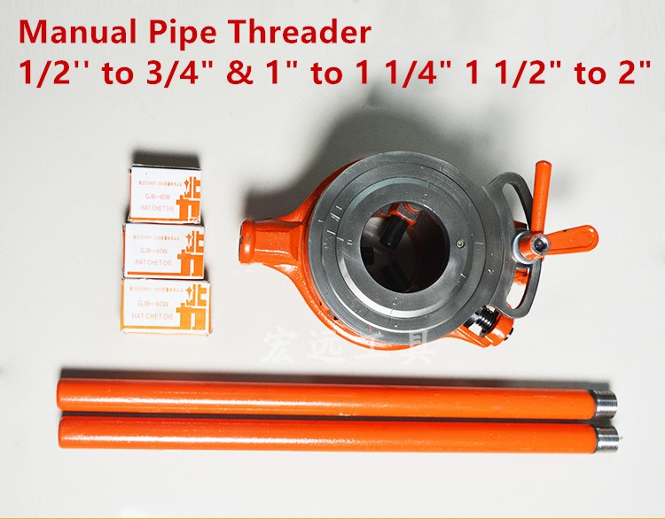 Pipe Threader Manual Pipe Threading Tool 1/2'' to 3/4 & 1 to 1 1/4 1 1/2 to 2 BSPT Die Heads for Gal Steel Pipe 15-50mm free shipping of 1pc hard steel alloy made un 1 15 16 8 american standard die threading tool lathe model engineer thread maker