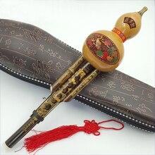 Натуральный черный бамбук двойной тон Хулуси Начинающий C пониженный B Мелодия Музыкальные инструменты(включая коробку