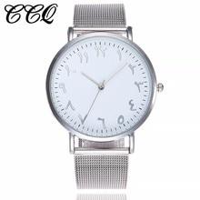 CCQ Brand Stainless Steel Silver Mesh Watch Unique Arabic Numbers Watches Casual Women Men Quartz Wristwatches Relogio Feminino