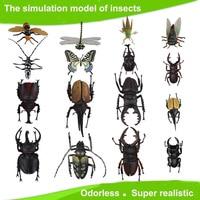 어린이 큰 플라스틱 3D 나비 잠자리 비틀... 곤충 모델 흥미 과학 활동 장난