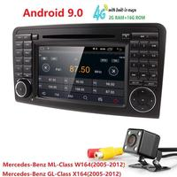 Two Din Car Multimedia player GPS Android 9.0 DVD Player For Mercedes/Benz/ML/GL CLASS W164 ML350 ML500 GL320 Radio FM Autoaudio
