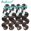 Rosa Hair Products Body Wave 100% Human Virgin Hair 4 Bundles Lot Weaving Brazilian Virgin Hair  with Free Shipping