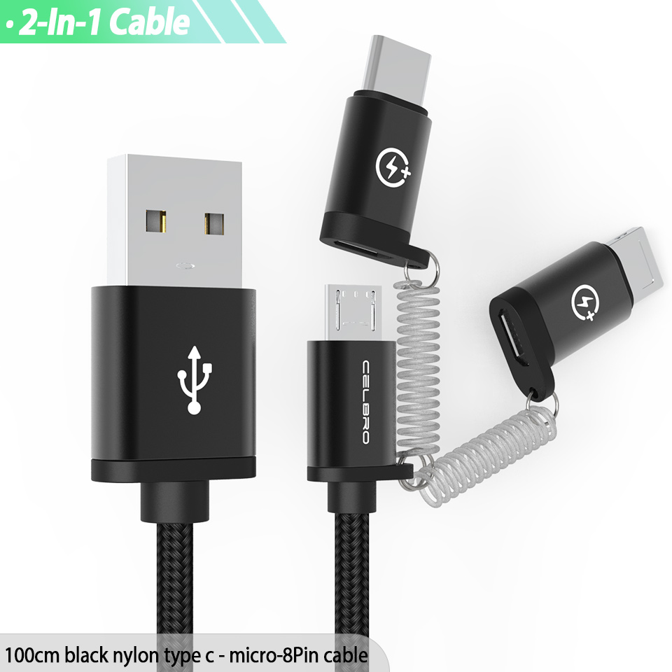 two-cables