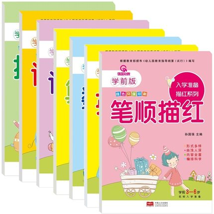 7pcs Chinese Characters Writing Books Exercise Book With Pinyin Match Learn Chinese Kids Adults Beginners Preschool Workbook