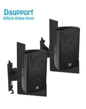 1 Pair Aluminum Alloy Audio Speaker Mount Tilt Swivel Hanging Black Bracket Host Rack Frame