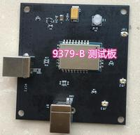 QCA9379 development board, 5G, AC, BT4.2, USB