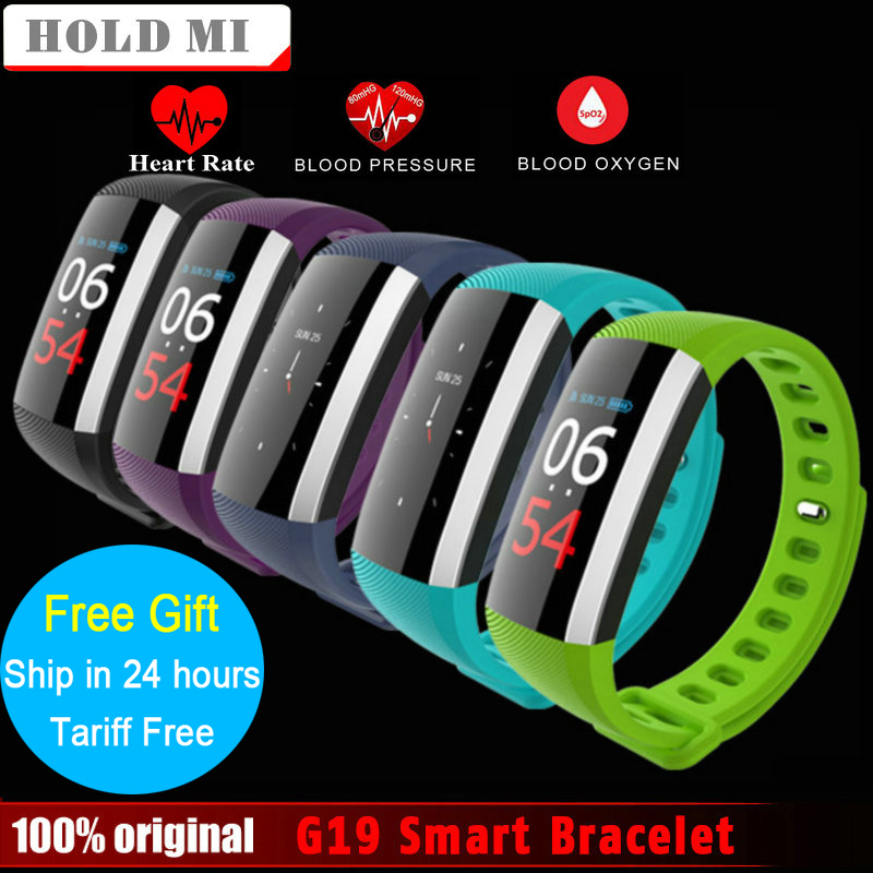 Hold Mi G19 Smart Wristband Color LED Heart Rate Smart Band Blood Oxygen Pressure Sleep Monitor Fitness tracker Smart Bracelet the blood pressure bracelet is measured in the heart rate sleep monitor and the bluetooth waterproofing movement bracelet