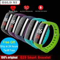 Hold Mi G19 Smart Wristband Color LED Heart Rate Smart Band Blood Oxygen Pressure Sleep Monitor