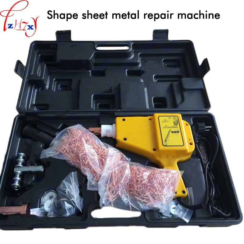 Car shape sheet metal repair machine spot welder for car body repair portable car repair kit meson machine 220V 1PC 500pcs stud welder draw pin set for removing dents car body sheet metal 2 0mm