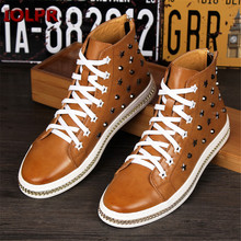 2017 Male Genuine Leather Boot Fashion Rivet Personalized High-Toe Shoes Men's Ankle boot Casual Shoes Sapatos dimension 38-44