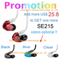 Promotion! SE535 Earphone Dynamic HIFI Bass noise canceling earphone 3.5MM Stereo In Ear Earphone With Package VS SE215 SE846