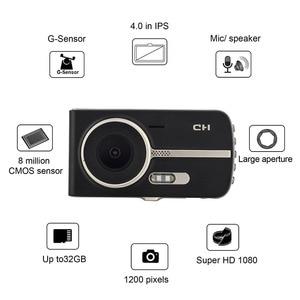 Image 2 - Ekran Hd 1080 p podwójny obiektyw do telefonu Dvr wideorejestrator samochodowy 32g Night Vision rejestrator przenośny czujnik G jazdy wideo kamera samochodowa