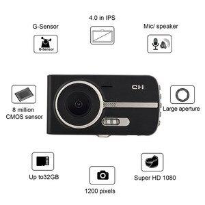 Image 2 - Schermo Hd 1080 p Dual Lens Auto Dvr Videocamera per auto Registratore 32g di Visione Notturna Registratore Portatile G sensor Drive video Macchina Fotografica del Precipitare