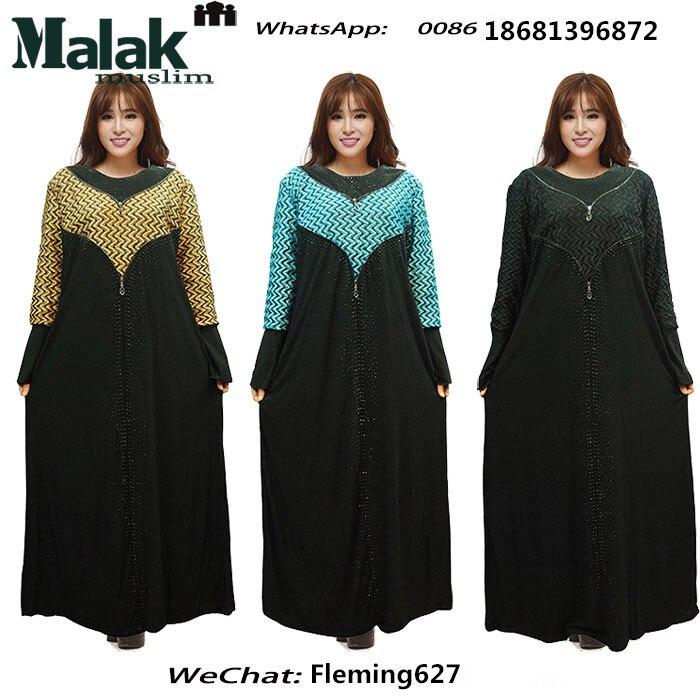 2dd36f885d Malaysia Indonesia abaya dubai kaftan muslim Cotton long dress islamic robe  abaya muslim plus size clothing for women-in Islamic Clothing from Novelty  ...