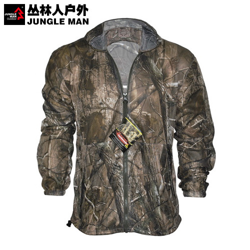 Bushmen bionic camouflage fishing clothes hunting clothes mosquito sunscreen thin section of outdoor clothing C101 XL available hedging models breathable cool xihansugan fishing clothes fishing clothes male mosquito fish suit