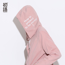 Toyouth Trench Coat 2017 Spring Women Hooded Coats Loose Casual Draw String Long Zipper Overcoats