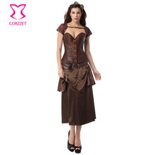 Vintage Brown Women Steampunk Corset Dress Gothic Skirt with Bustier Top Jacket Leather Belt Sexy Set Burlesque Corsets Dresses