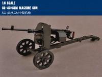 Trumpet 1/6 SG 43/SGM medium machine gun 60602 Assembly model