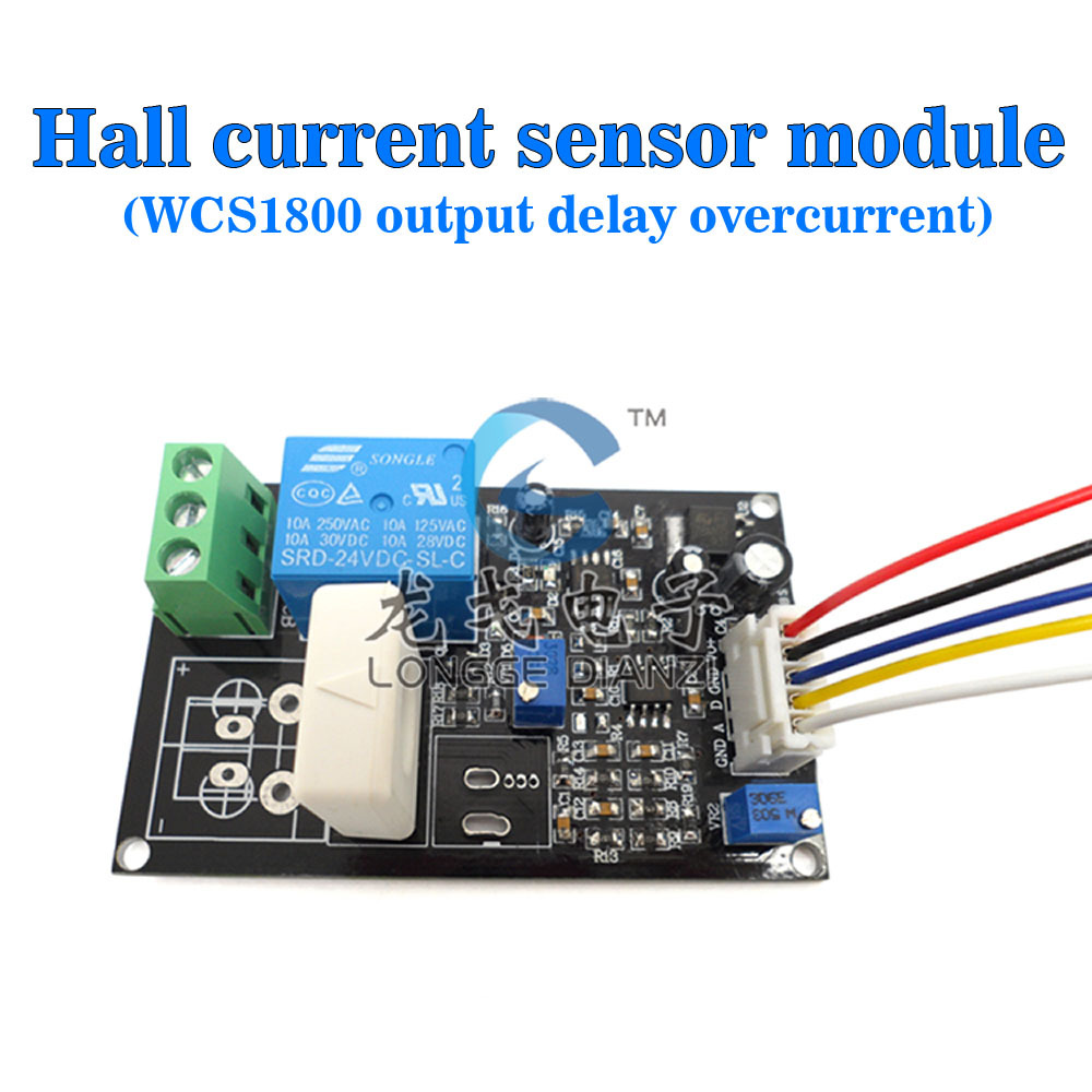 series Hall overcurrent DC current detection module DC35A-200A WCS1800 WCS1700 WCS1600 WCS1500 wcs1600 hall current sensors measuring 100a short circuit overcurrent protection module