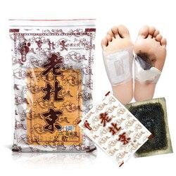 10 piezas de desintoxicación pie parches cuerpo toxinas pies adelgazamiento limpieza cuidado de los pies yeso médica almohadillas de adhesivo desintoxicar Slim