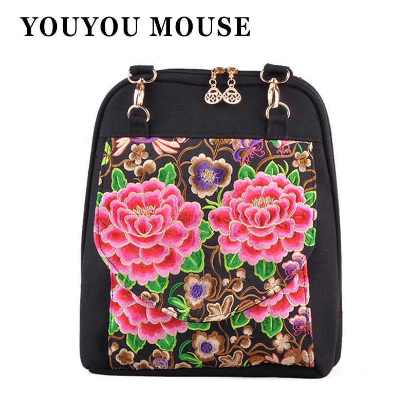 YOUYOU MOUSE Money Tree National Wind Handmade Fashion Canvas Bags Peony Flower Embroidery Backpacks Personality Embroidered Bag