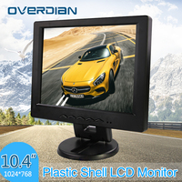 10.4 Desktop VGA/Touch USB Connector Monitor 1024*768 Song Machine Cash Register Lcd Monitor/Display Resistance Touch Screen