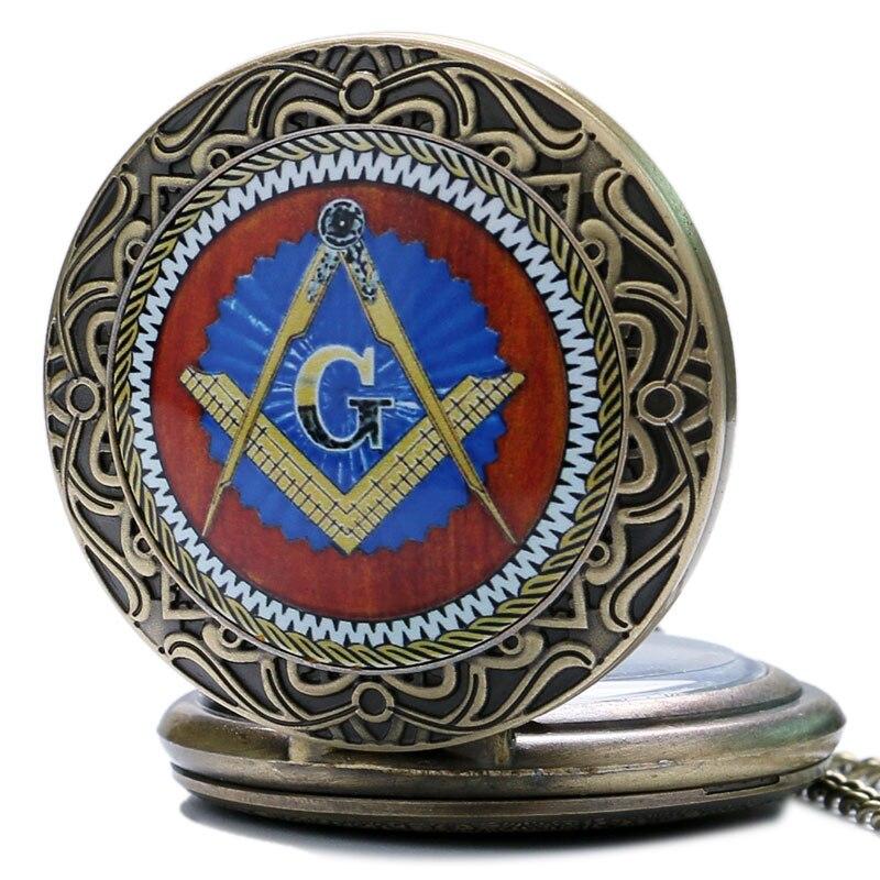 Image 5 - Masonic Freemason Freemasonry Pocket Watch Chain Men Women Quartz Watches Best Gift for Friend P1437-in Pocket & Fob Watches from Watches