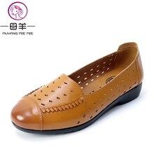 Muyang MIE/Натуральная кожаные сандалии на плоской подошве Модная Летняя женская обувь женские мягкие удобные сандалии женские босоножки