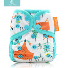 Happyflute tiny newborn cloth diaper snap and hook&loop  cover fitted newborn baby
