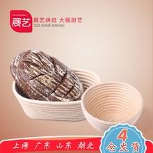 Kreis rattan basket bread ovale form rattan obstkorb brotkorb