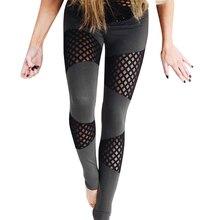 Women Long Pants Mesh Panels Stretchy Workout Leggings Drop Shipping Hot Women Girls Trouses Pant Capris
