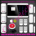 touch keypad App GSM PSTN Touch Keypad Home alarm system with menu,voice&User manual in English/French/Spanish/Russian/Italian