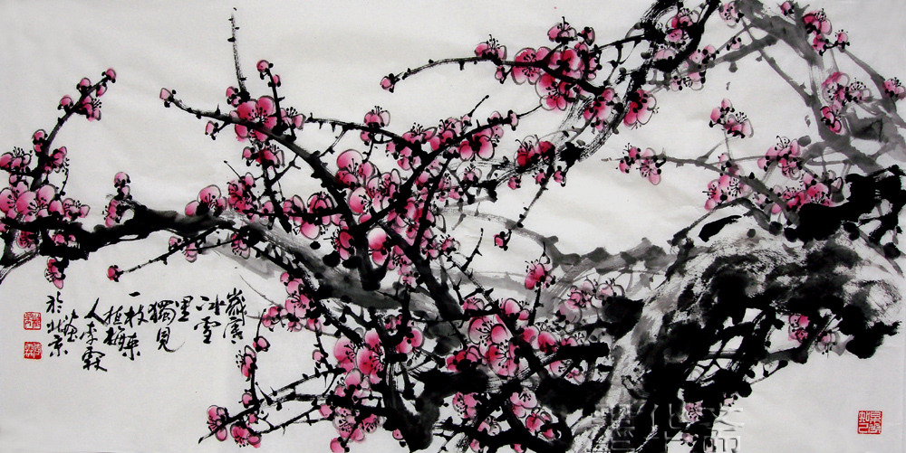 Asian Art Painting Original Ink Brush Chinese Plum Abstract Watercolor Famous Artist Fengshui Decoration In Calligraphy