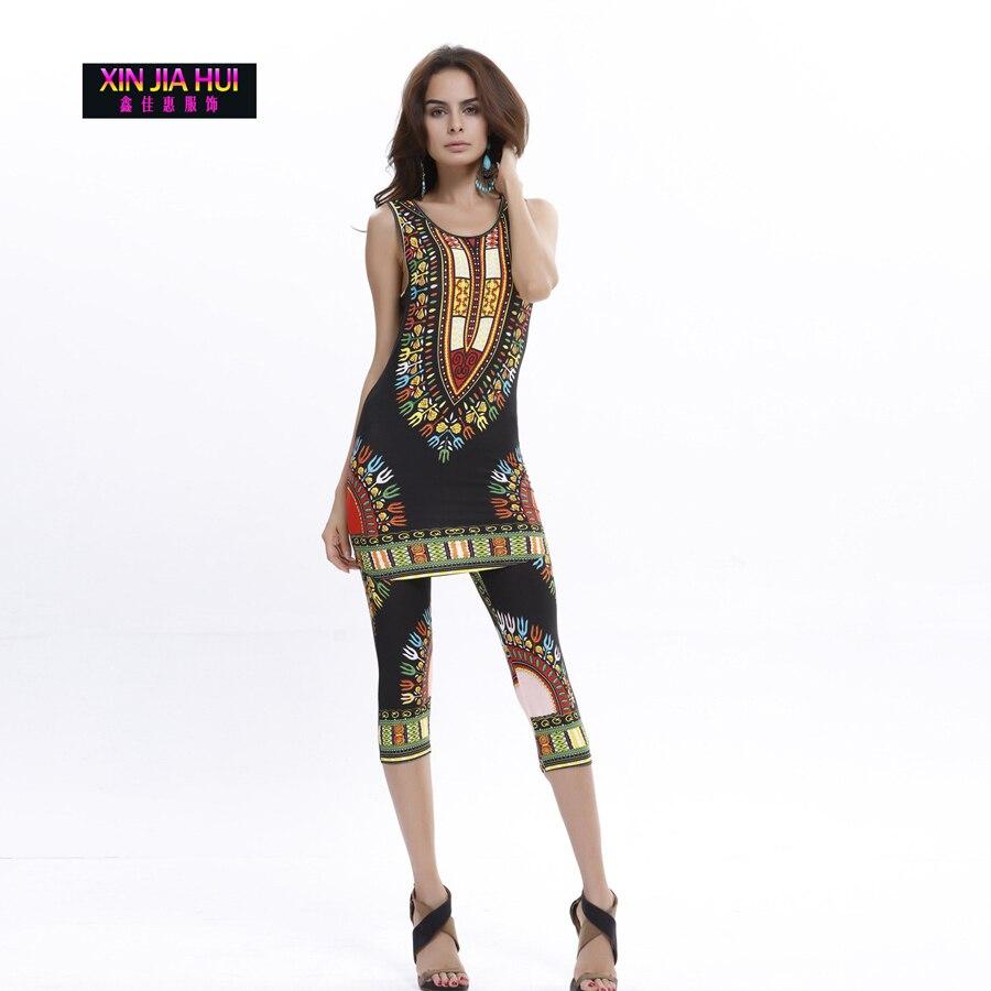 Africa Geometric Totem Printing Vest  Pants Suit New 2016 -2335