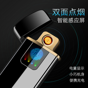 Image 2 - 2018 New LED Screen Battery Display USB Lighter Rechargeable Electronic Lighter Winderproof Flameless Double Side Cigar Plasma
