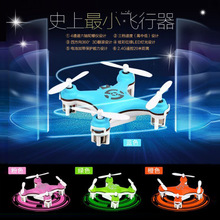 100% Original Mini CX-10 Elfin 2.4G 4CH 6Axis Professional RC Drone Quadcopter With 3D Flash RC Remote Control Helicopter DD006