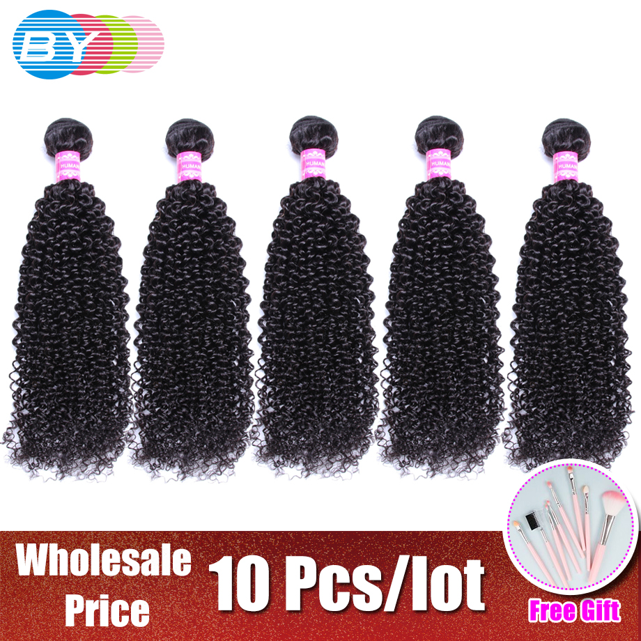 BY Brazilian Kinky Curly Hair Bundles Remy Human Hair Extensions Nature Color Bulk 10pcs lot Free