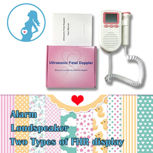 Ultrasonic Fetal Doppler Baby Fetal Heart Rate Monitor 2.0Mhz Probe with FHR Scale with Loudspeaker