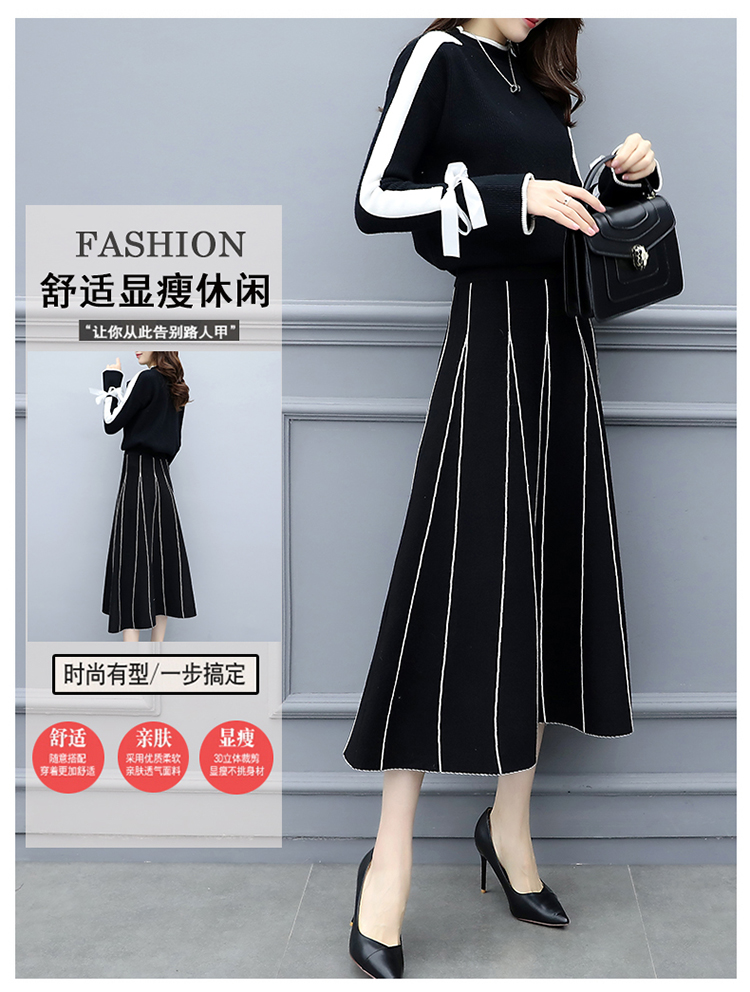Plus Size Black Women Knitted Two Piece Sets Bow Tie Sweater And Long Skirt Suits Sets Winter Casual Elegant Vintage Ladies Sets 39