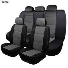 купить Yuzhe Universal auto Leather Car seat cover For Skoda Rapid Fabia Superb Octavia Yeti automobiles car accessories styling seat по цене 1900.75 рублей