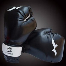 Solid Color Boxing Gloves