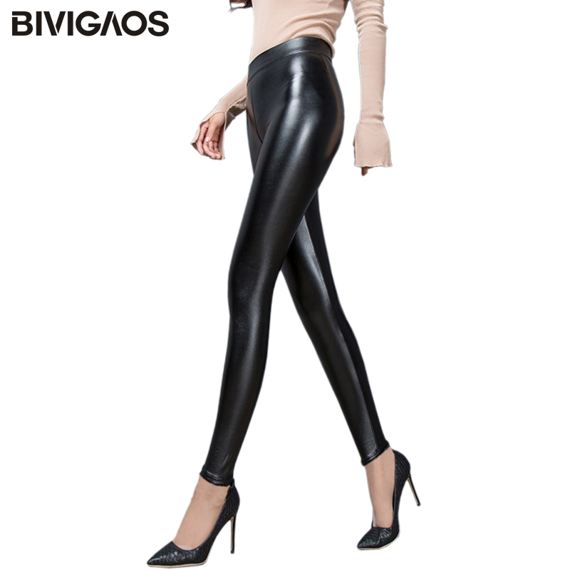 BIVIGAOS Womens Autumn Winter Warm PU Leather Leggings Thick Velvet Leggings Fashion Black Leather Legging Pencil Pants Women