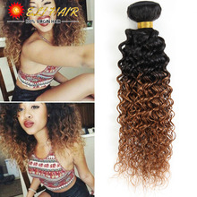 8A Ombre Brazlian Curly Hair Brazilian Virgin Hair Afro Kinky Curly 3 Bundles Ombre Human Hair Kinky Curly Virgin Hair #1b30