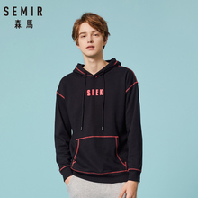 SEMIR Men Contrast-Trimed Hooded Sweatshirt with Kangaroo Pocket Pullover Hoodie with Lined Drawstring Hood Ribbed Cuff and Hem