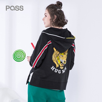 PASS 2017 Autumn Winter Women Jacket Fashion Animal Print Black Striped Hoodied Casual Jacket Long Sleeve