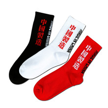 Printing Letter Black White Red Men Business Cotton Socks Male Funny Fashion Harajuku Hip Hop Street Skate Socks Autumn Winter(China)